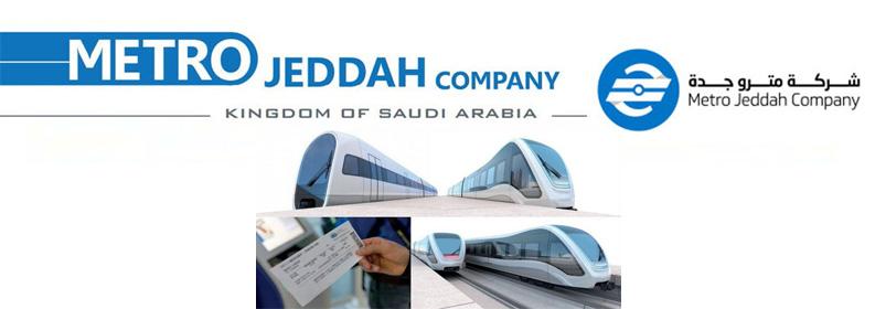 Appreciation Letter from Metro Jeddah Company   Newsroom   almajal G4S
