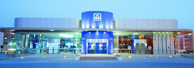 Al Rajhi Bank within 48 hours