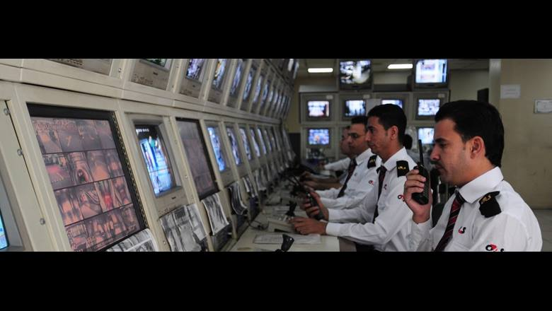 Security officer-control room 1200X420