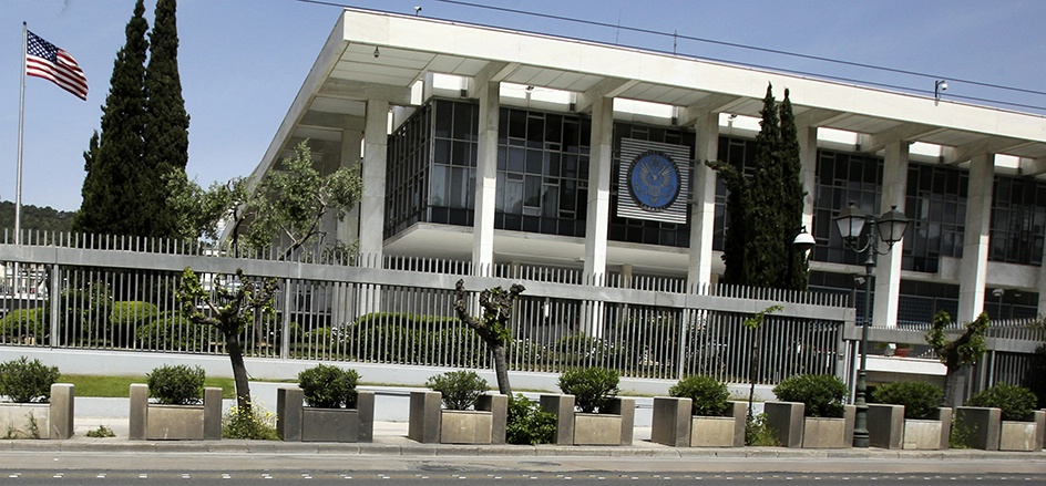 US Embassy Athens