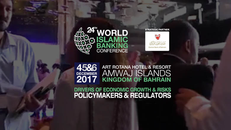 G4S partners up at WIBC 2017