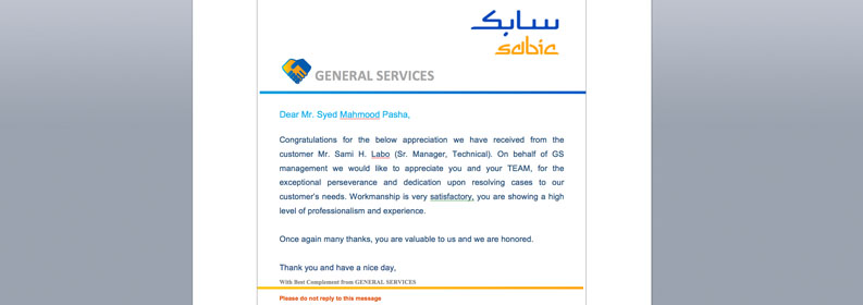 Certificate from SSGS–SABIC