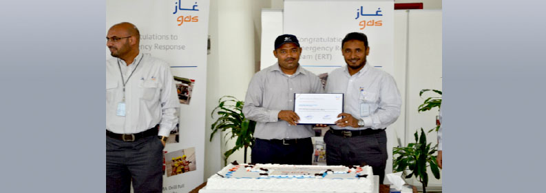 Certificate of Appreciation for almajalG4S Catering Services from Gas