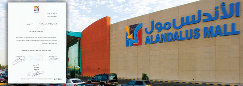 Al-Andalus Mall