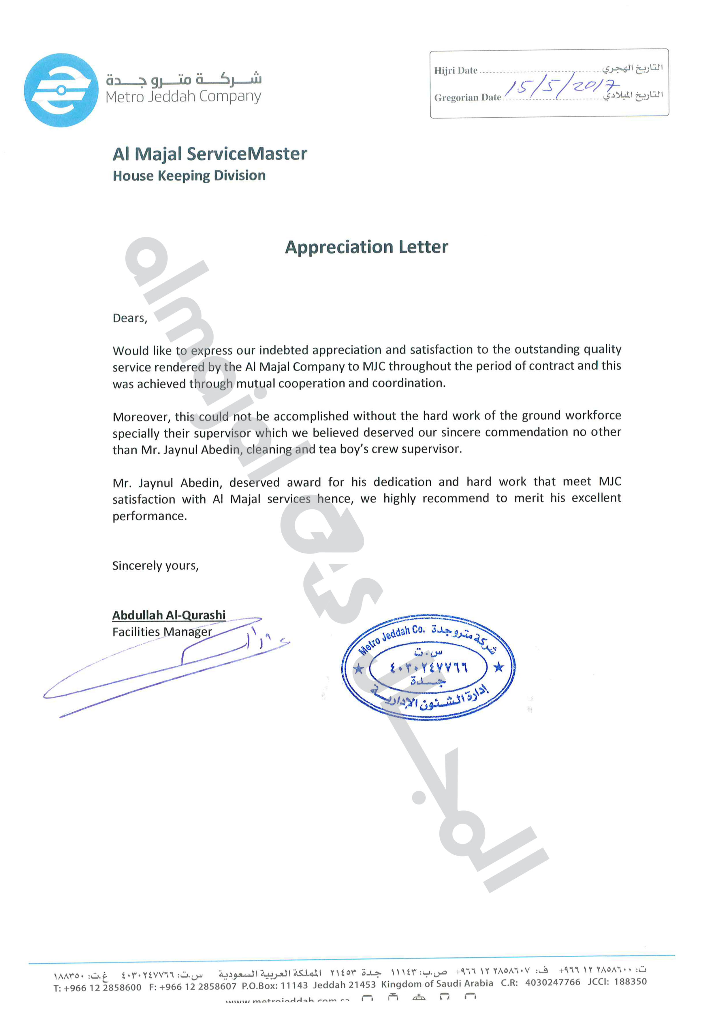 Appreciation Letter from  Metro Jeddah Company