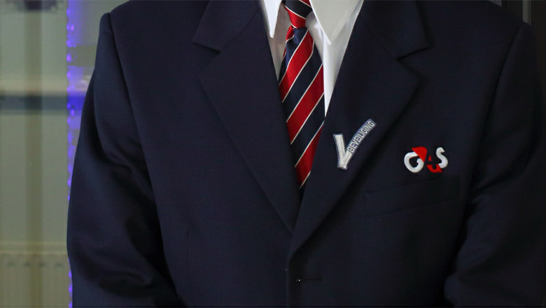 G4S uniform detail